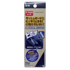 Коврик противоскользящий Carmate Non Slip Sheet S, прямоугольный, 140x50 мм, черный Carmate SZ65RU