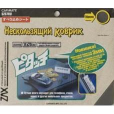 Коврик противоскользящий Carmate Non Slip Sheet L, прямоугольный, 140x200 мм, серый Carmate SZ67RU