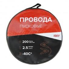 Провода прикуривания  200 Амп., 2,5 м, в сумке iSky iJL-200