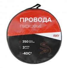 Провода прикуривания  350 Амп., 3 м, в сумке iSky iJL-350