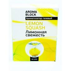 Ароматизатор под сиденье  BLOCK - LEMON SQUASH Aroma AB-03RU