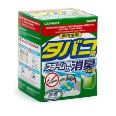 Устранитель неприятных запахов CIGARETTE DEODORANT STEAM TYPE, Дымовая шашка, 20мл Carmate D23RU