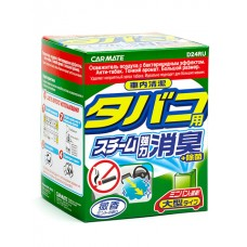 Устранитель неприятных запахов CIGARETTE DEODORANT STEAM TYPE, Дымовая шашка Carmate D24RU