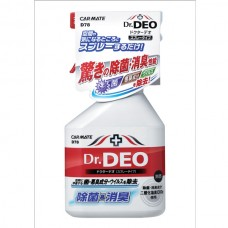 Устранитель неприятных запахов Dr.Deo Carmate D78