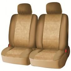 Чехлы на средний или задний ряд сидений из велюра  CONSTRUCTOR, серия для микроавтобусов и минивэнов, поролон 5 мм, 6 предм., беж. iSky iSV-SP-03BE