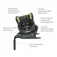 Кресло детское автомобильное Kurutto 3i, группа 0+/1, Isofix, коричневое Carmate BF801E