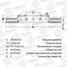 Диск тормозной Avantech BR2801