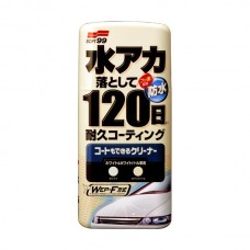 Очиститель для кузова Coating & Cleaning Liquid Wax для светлых, 500 мл SOFT99 00283