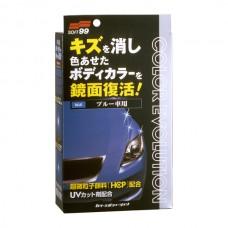 Полироль для кузова цветовосстанавливающий  Color Evolution Blue для синих, 100 мл SOFT99 00504