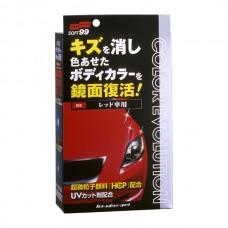 Полироль для кузова цветовосстанавливающий  Color Evolution Red для красных, 100 мл SOFT99 00505