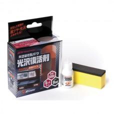 Покрытие для непрозрачного пластика Nano Hard Plastic Coat, 8 мл SOFT99 03131