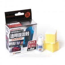 Покрытие для прозрачного пластика Nano Hard Clear, 8мл SOFT99 03144