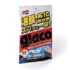 Салфетки для стекол очищающие Glaco Compound Sheet, 6 шт SOFT99 04063