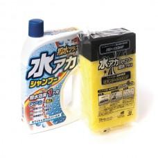 Шампунь для кузова защитный  Super Cleaning Shampoo + Wax для светлых, 750 мл SOFT99 04270