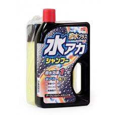 Шампунь для кузова защитный  Super Cleaning Shampoo + Wax для темных, 750 мл SOFT99 04271