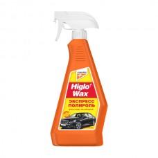 Higlo Wax - жидкий воск