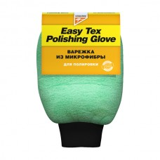 Easy Tex Multi-polishing glove - Варежка для полировки KANGAROO 471316