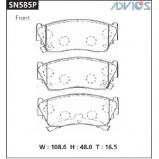 Колодки тормозные дисковые Advics SN585P
