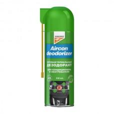 Очиститель системы кондиционирования Aircon Deodorizer, 330мл KANGAROO 355050